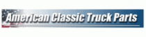 american-classic-truck-parts Coupons