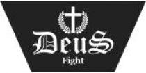 deus-fight Coupons