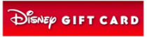 disney-gift-card Coupon Codes