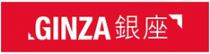 ginza-fashion Coupons