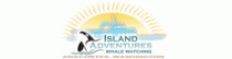 island-adventures Coupons