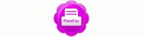PamFax Promo Codes