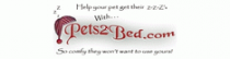 pets2bed Coupon Codes