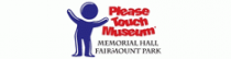 please-touch-museum