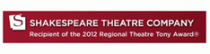 Shakespeare Theatre Coupons